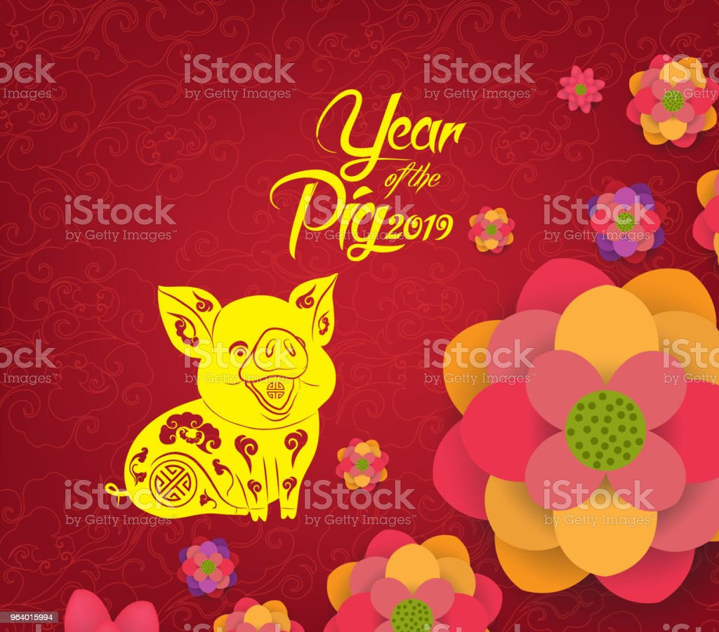 Oriental Happy Chinese New Year Blooming Flowers Design - Royalty-free 2019 stock vector