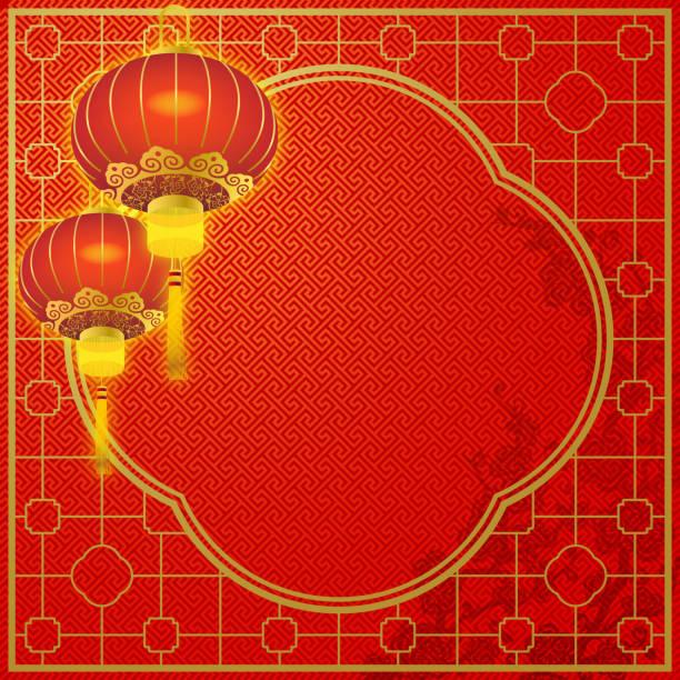 Oriental Lantern Background Chinese New Year red lantern. peach blossom stock illustrations
