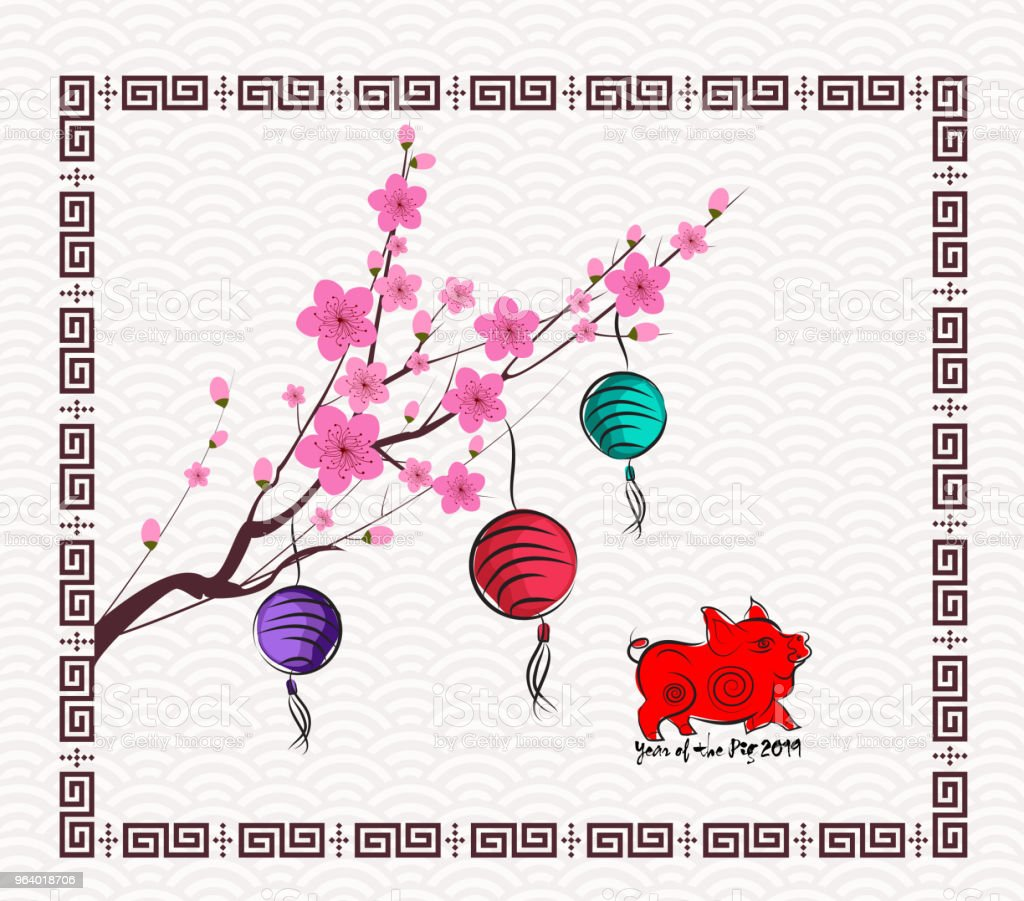 Oriental Paper Lantern, plum blossom. Year of the pig - Royalty-free 2019 stock vector