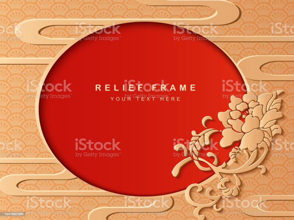 Decoración de la escultura de relieve oriental hermosa flor del jardín botánico y Resumen de nube curva del marco - ilustración de arte vectorial