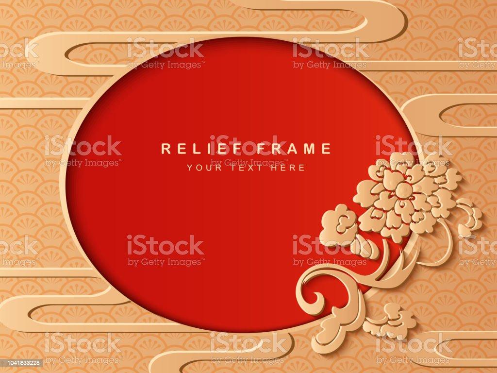 Fleur Relief Oriental Sculpture Decoration Cadre Spirale Courbe De