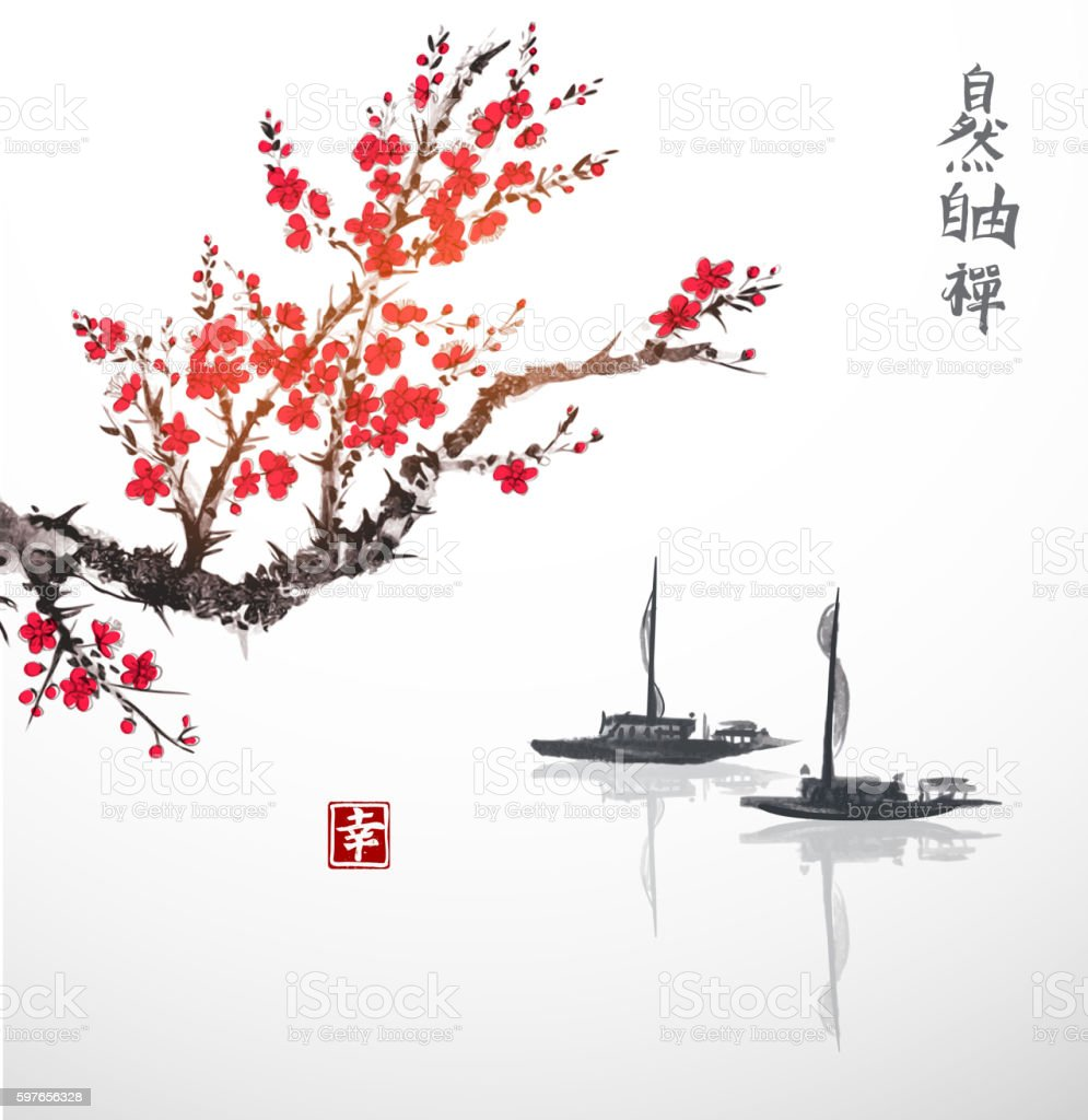 Oriental sakura cherry tree in blossom and two fishing boats - illustrazione arte vettoriale