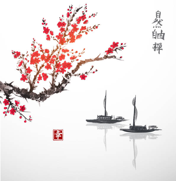 Oriental sakura cherry tree in blossom and two fishing boats vector art illustration