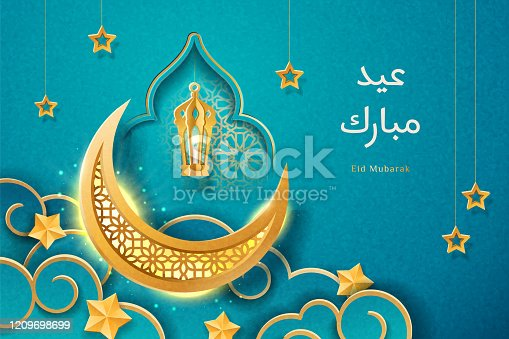 Ornament background for ramadan kareem or Eid al Adha festival. Eid-al-Fitr or Hari Raya, iftar greeting card with crescent and lantern, stars and candle. Eid Mubarak text translated Blessed Feast