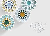 Ornamental arabic tiles, patterns through white cut out stars, long shadows. Greeting card, invitation for Muslim holiday Ramadan Kareem, Eid ul Adha. Modern vector illustration bacground, web banner.