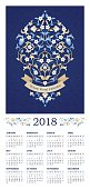 Ornate decorated calendar for 2018.