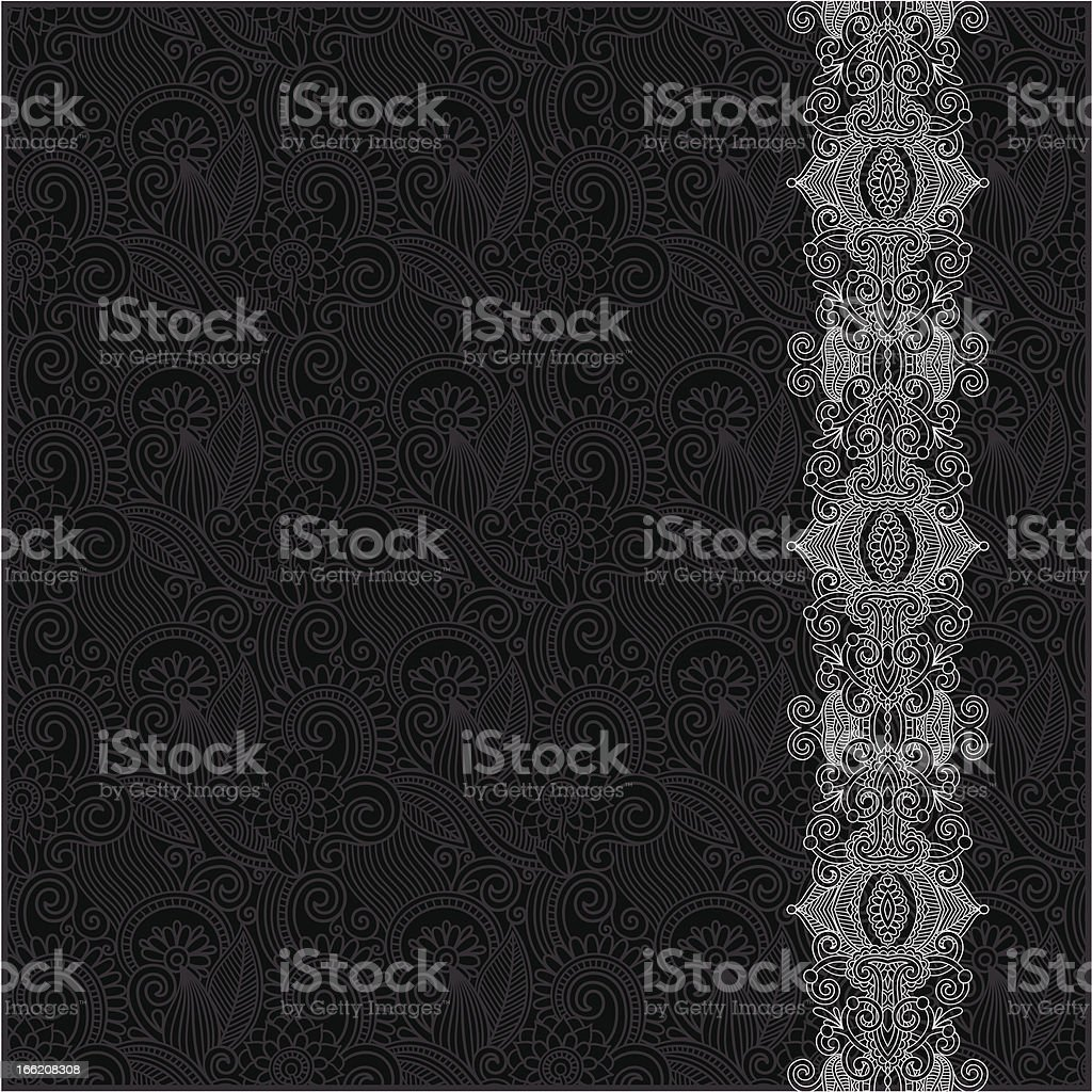 ornate floral pattern royalty-free stock vector art