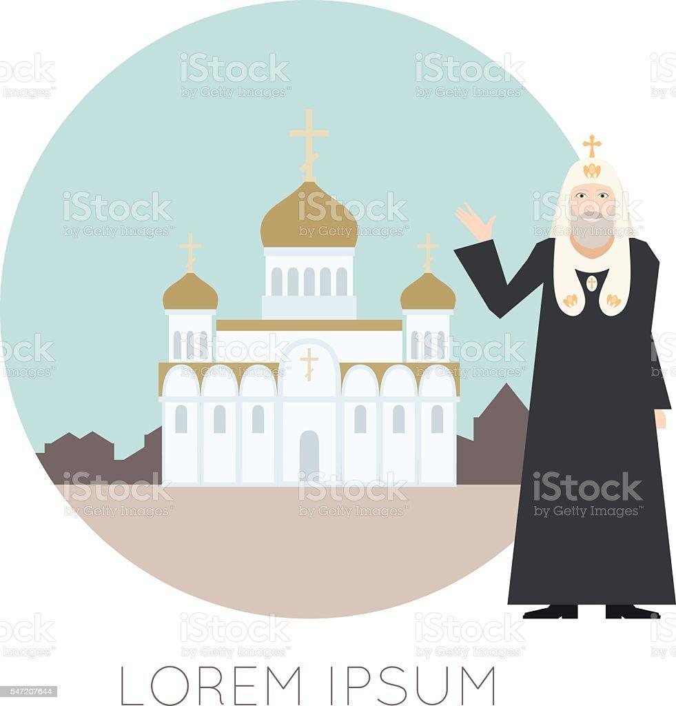 Orthodox Church Banner5