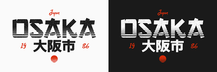 Osaka, Japan vintage t-shirt with grunge. Apparel design with inscription in Japanese with the translation: Osaka City. Vector