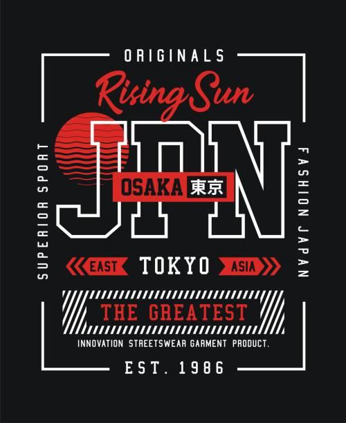 ilustrações de stock, clip art, desenhos animados e ícones de osaka, tokyo,design for t-shirt. vectors - japanese font