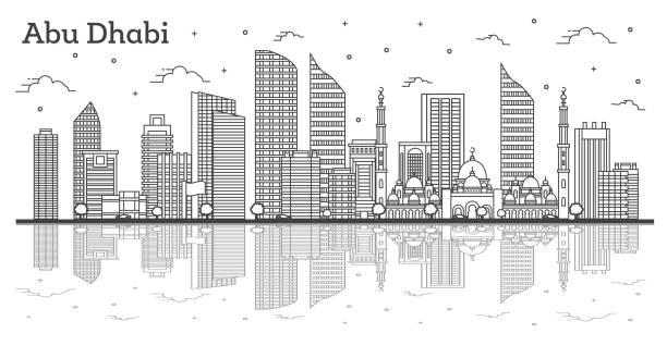 anahat abu dabi birleşik arap emirlikleri şehir skyline modern binalar ve yansımalar beyaz izole ile. - abu dhabi stock illustrations