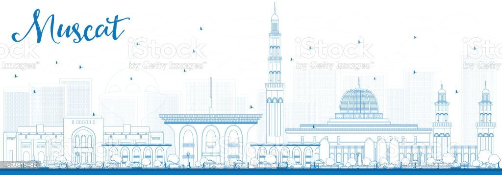 Outline Muscat Skyline with Blue Buildings.