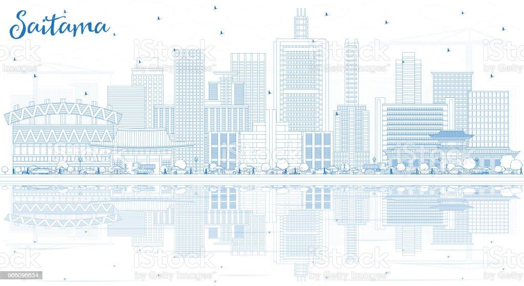 Outline Saitama Japan City Skyline with Blue Buildings and Reflections. - Векторная графика Азия роялти-фри