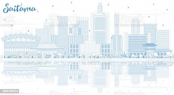 Outline Saitama Japan City Skyline With Blue Buildings And Reflections — стоковая векторная графика и другие изображения на тему Азия