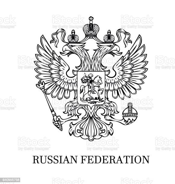 Outlined coat of arms of russia vector id640955758?b=1&k=6&m=640955758&s=612x612&h=n  aij80fmpakhgsrh0whvzenzstc tinytktkq2j0q=