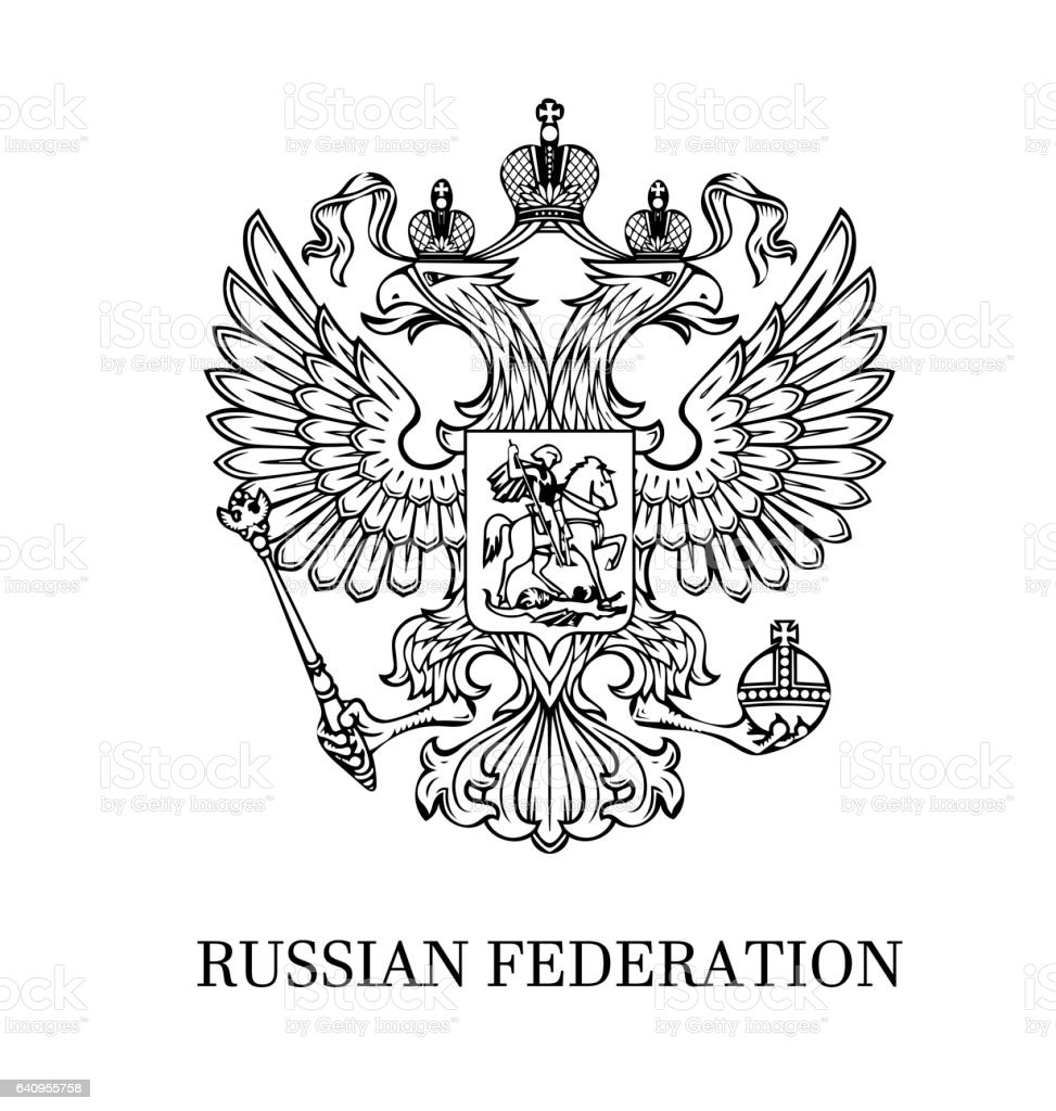 Outlined coat of arms of Russia vector art illustration