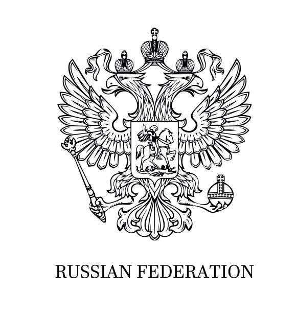ilustraciones, imágenes clip art, dibujos animados e iconos de stock de se escudo de rusia - rusia