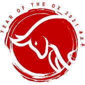 Celebrate the Year of the Ox 2021 with Chinese paint brushing stamp in red circle, the Chinese phrase around the circle means Year of the Ox according to Chinese calendar