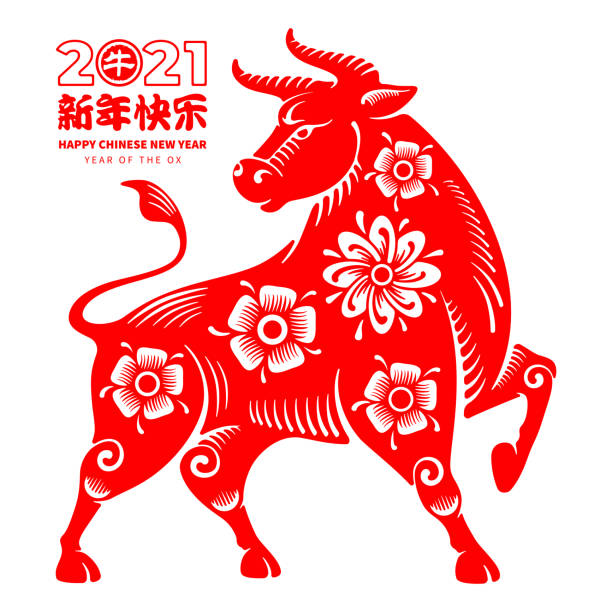 황소 중국 조디악 기호 - chinese new year stock illustrations