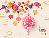 Chinese Greeting Card with Zodiac Symbol for 2021. Vector illustration. Bull in Emblem and Asian Lanterns Hanging on Bright Background. Hieroglyph: in Pendant - Ox, Long phrase - Happy New Year