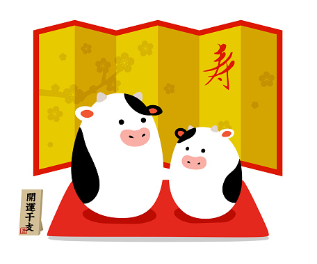 Ox figurine of Parent and child, New Year's card material, folding screen