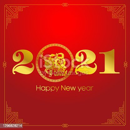 istock Ox papercut, Year of the Ox, 2021, Happy New Year, Chinese New Year 1296828214