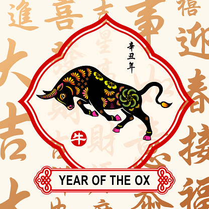 Ox Year Chinese Frame