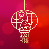 Celebrate Year of the Ox 2021 with gold colored stamp of ox, flower and Chinese words forming the Chinese lantern shape hanging on the red background, the Chinese words mean Year of the Ox and the vertical Chinese phrase means year of the ox according to lunar calendar system
