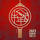 istock 2021 Ox Year Pendant Stamp 1292680249