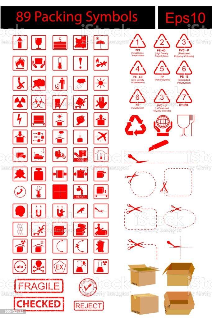 89 Packing Symbols with brown card board - Grafika wektorowa royalty-free (Bezpieczeństwo)