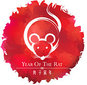 Year Of The Rat paint brushing in digital watercolor background.