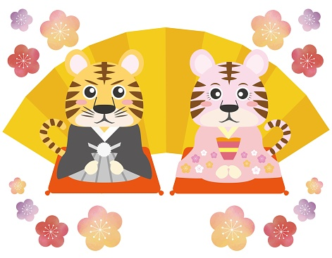 A pair of tigers wearing kimono in front of a golden folding screen that can be used for New Year's cards, etc. / illustration material (vector illustration)