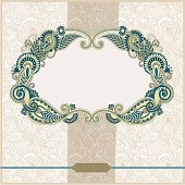paisley frame