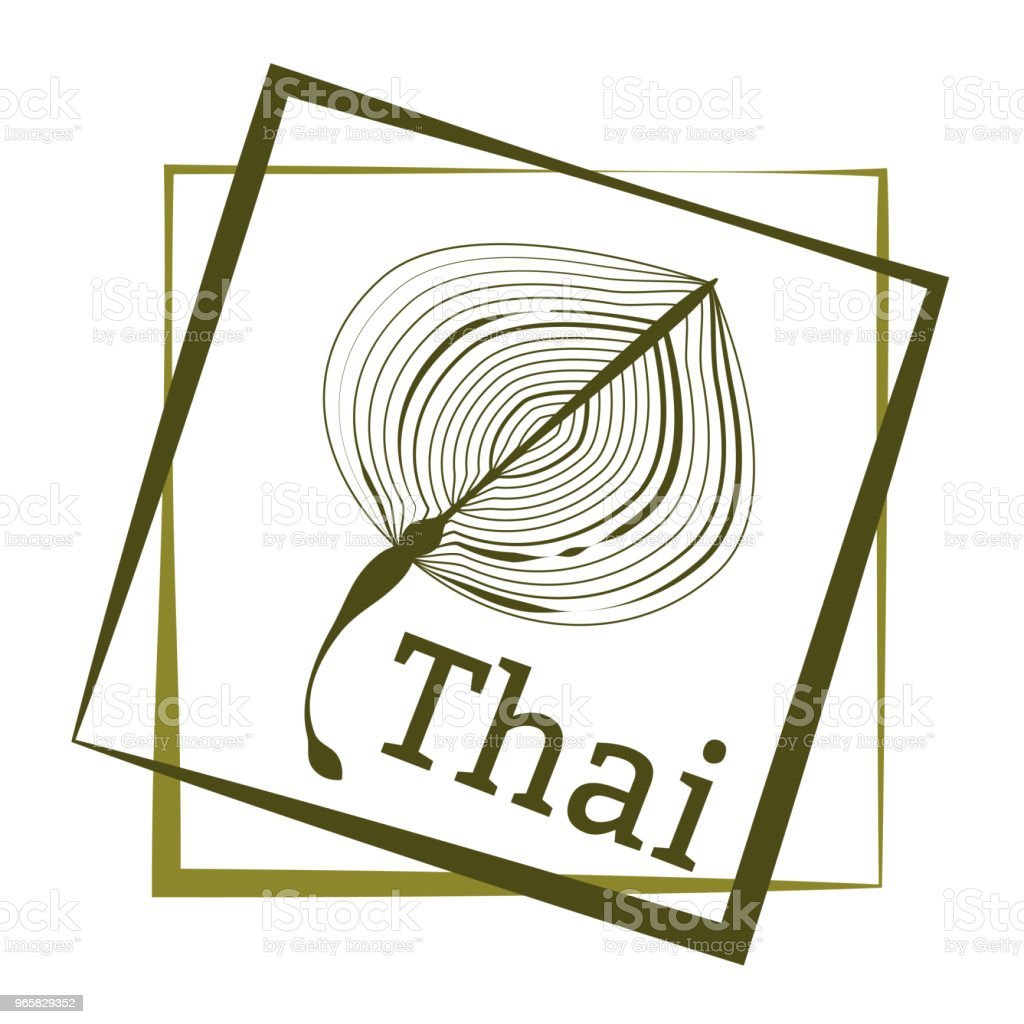 Palm leaf and calligraphy Thailand. Logo in the frame. Vector drawing for the design of clothing, posters, travel companies, maps, postcards. - Royalty-free Art stock vector