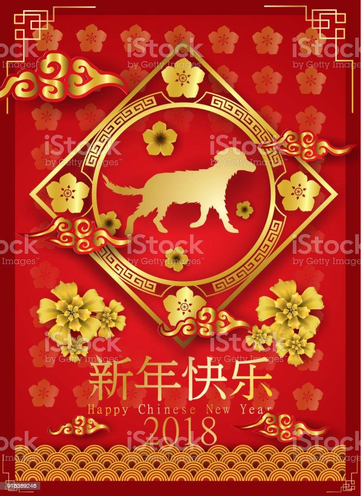 Papier Kunst Und Handwerk Der Happy Chinese New Year 2018 Mit ...