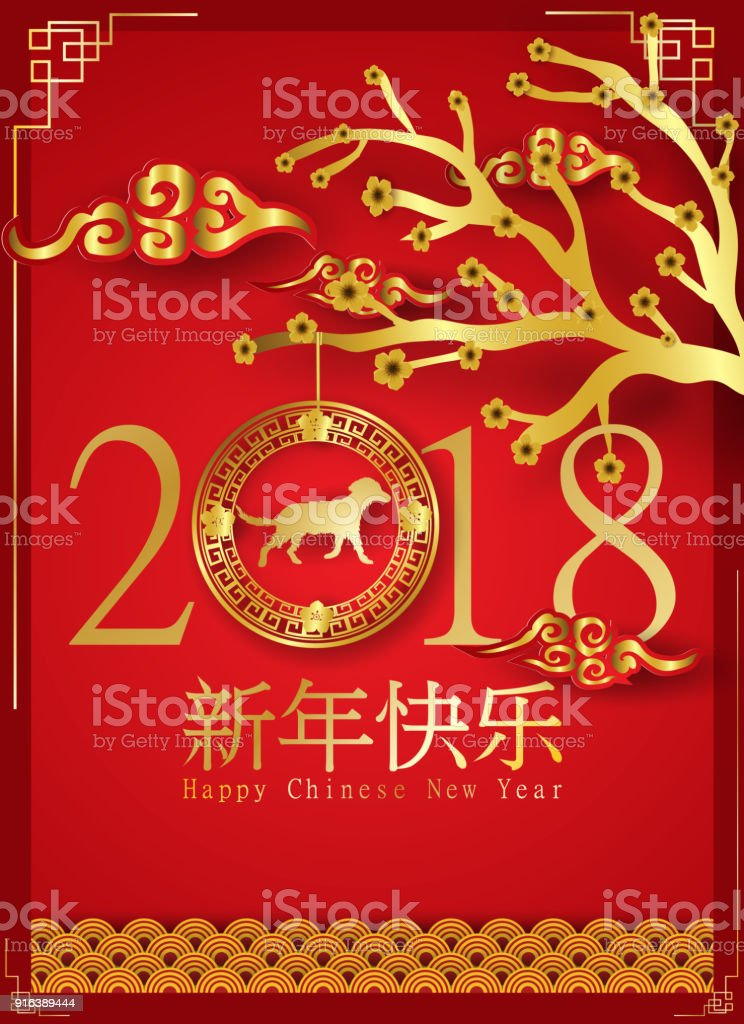Paper art and craft of happy chinese new year 2018 with dog vector paper art and craft of happy chinese new year 2018 with dog vector design for greetings m4hsunfo