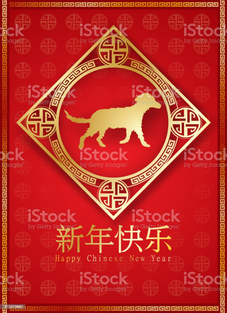 paper art of 2018 chinese new year with dog vector design for your greetings card