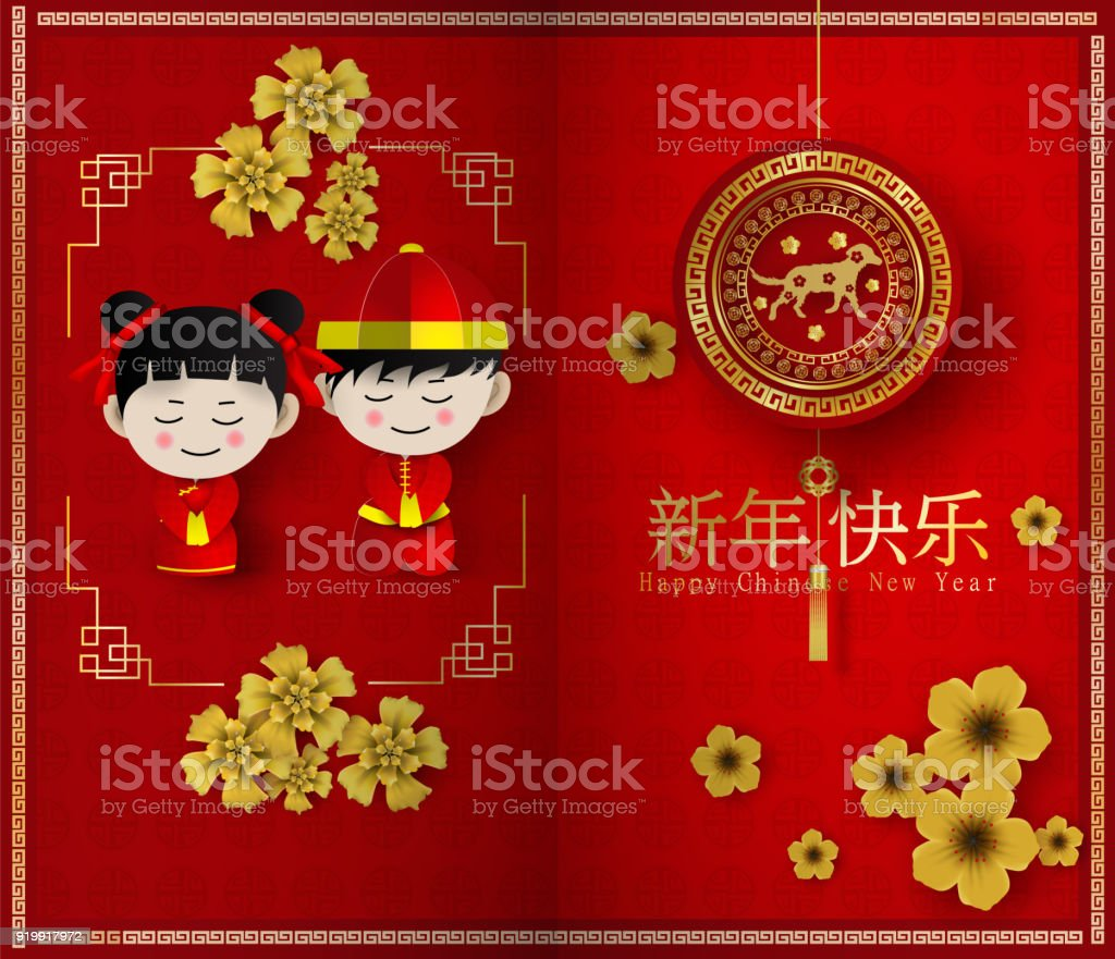 Paper art of 2018 happy chinese new year with dog and boygirl paper art of 2018 happy chinese new year with dog and boy girl costume traditional m4hsunfo