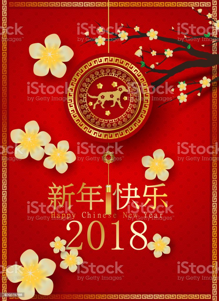 paper art of 2018 happy chinese new year with dog and flower design for your greetings