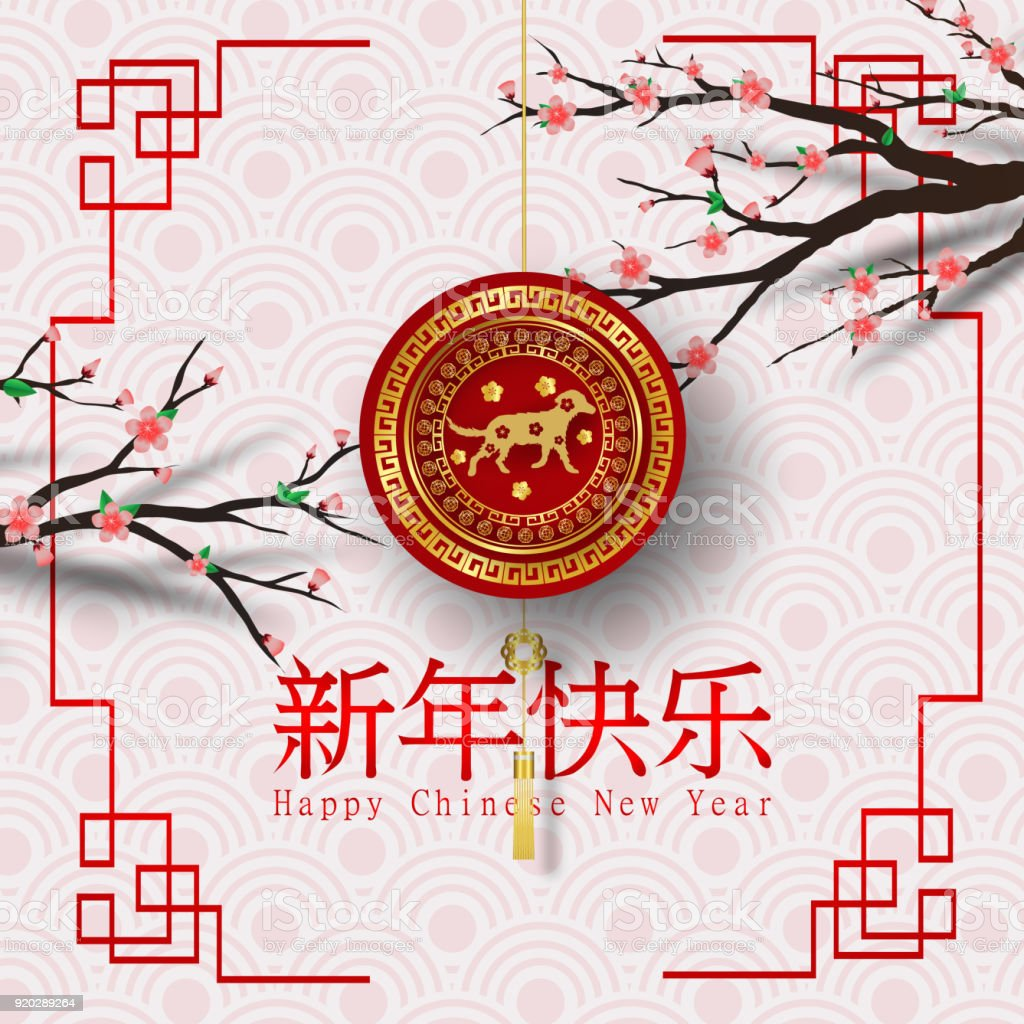 Paper Art Of 2018 Happy Chinese New Year With Dog Design For