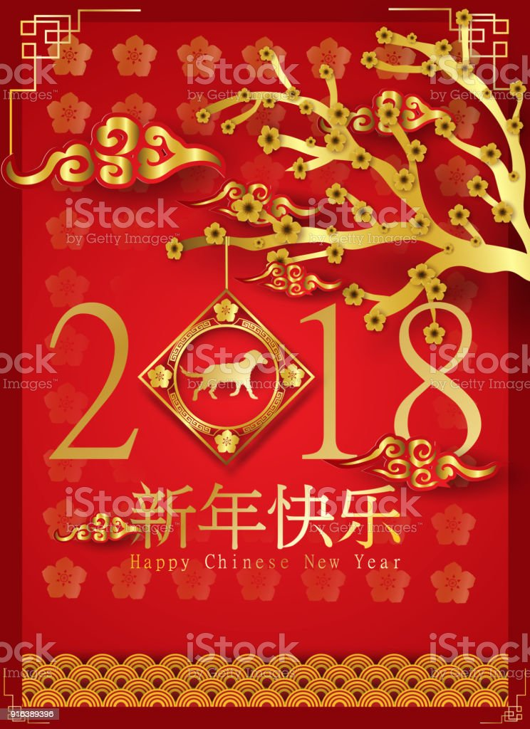 Papier Kunst Von Happy Chinese New Year 2018 Mit Hundvektordesign ...
