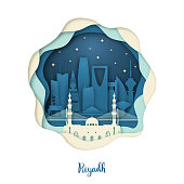 Paper art of Riyadh. Origami concept. Night city with stars. Vector illustration.