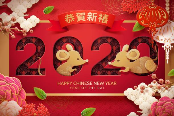 Paper art year of the rat design vector art illustration