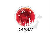 Paper carve on white foreground to circle red Japan flag