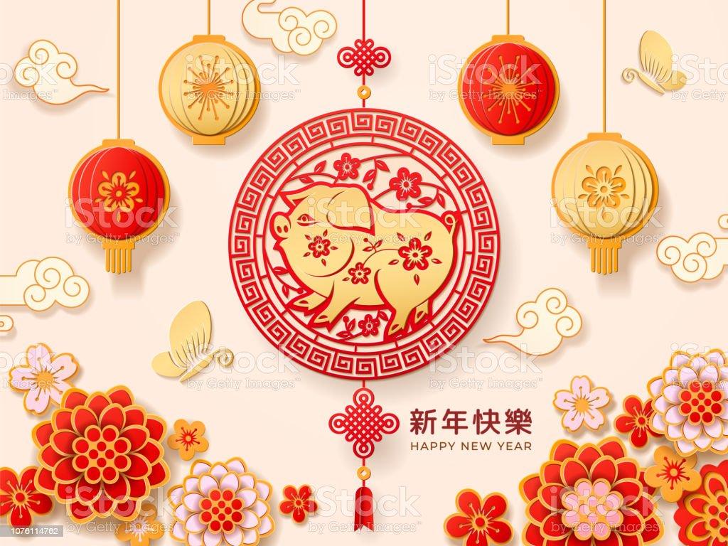 Papier Découpé Pour Le Nouvel An Chinois 2019 Avec Cochon