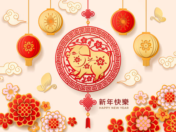 Paper cut for 2019 chinese new year with pig Spring festive paper cut or 2019 chinese new year of pig card design. Piggy with Xin Nian Kuai le characters, clouds and flowers, lantern and butterfly for CNY. Asian holiday and piglet zodiac theme chinese yuan note stock illustrations