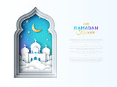 Ramadan Kareem greeting card. White paper cut mosque view in clouds. Window silhouette with Arabian geometric pattern. Vector illustration.
