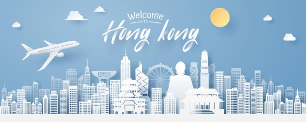 illustrazioni stock, clip art, cartoni animati e icone di tendenza di paper cut of hong kong landmark, travel and tourism concept. - hong kong