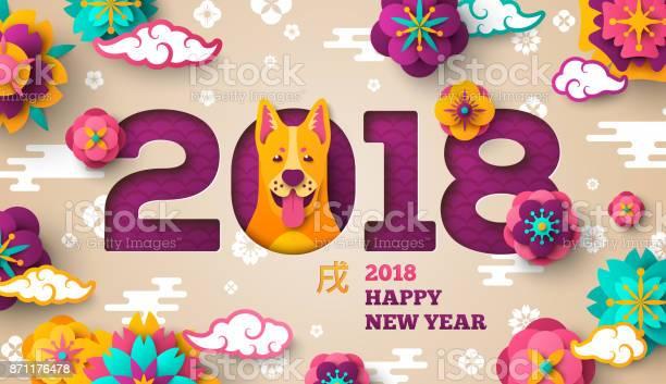 Paper cut with yellow dog and sakura flowers vector id871176478?b=1&k=6&m=871176478&s=612x612&h=wvytmxofgh8zqjfvwvu3nqveyimd dk2ccutv4o nso=