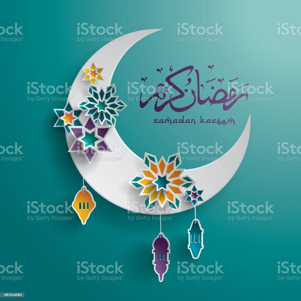 Papier-Grafik des islamischen Halbmond. Islamische Dekoration. – Vektorgrafik